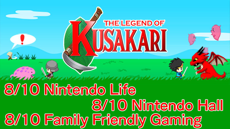 Kusakari_MiiVerse_Reviews